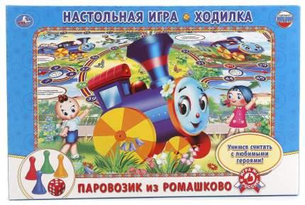 Семейная настольная игра Умка Паровозик Из Ромашково