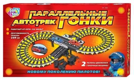 Автотрек Joy Toy Параллельные гонки 239 см 0809