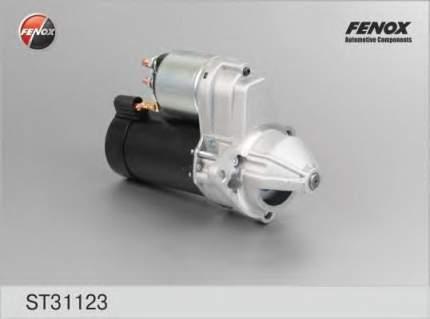 Стартер FENOX ST31123