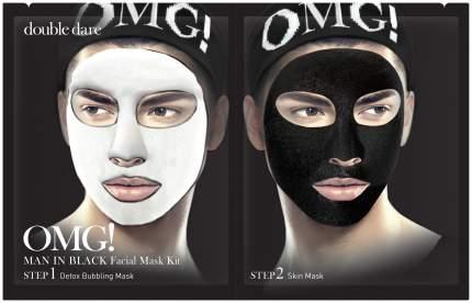 Маска для лица Double Dare OMG! Man In Black Facial Mask Kit 22 г + 25 г