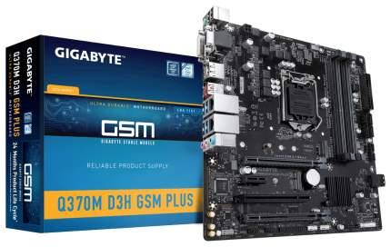 Материнская плата GIGABYTE Q370M D3H GSM PLUS