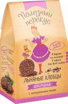 Хлебцы льняные Полезный перекус шоколадные 100 г