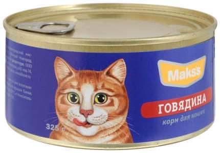 Консервы для кошек Maks's, говядина, 325г