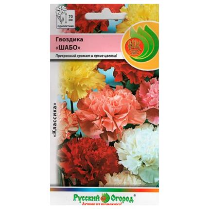 Семена Гвоздика Шабо, Смесь, 0,1 г Русский огород