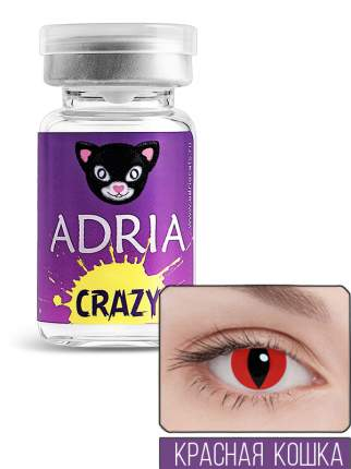 Контактные линзы ADRIA CRAZY 1 линза 0,00 red cat