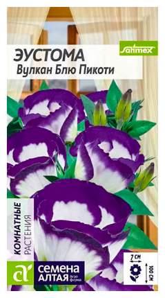 Семена Эустома Вулкан Блю Пикоти, 5 шт, Семена Алтая