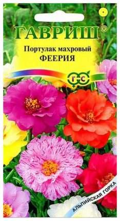 Семена Портулак махровый Феерия, Смесь, 0,01 г Гавриш