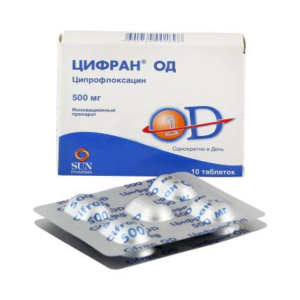 Цифран ОД таблетки пролонг 500 мг 10 шт.
