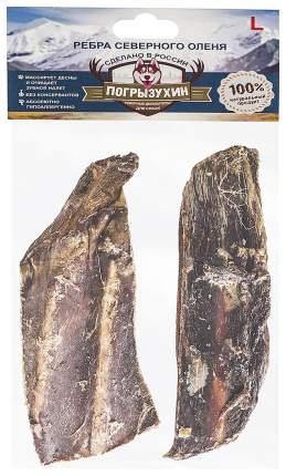 Лакомство для собак Погрызухин, ребра оленя, 90-110г