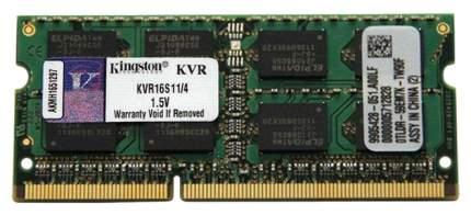 Оперативная память Kingston KVR16S11/4