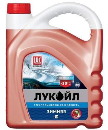 Жидкость стеклоомывателя Лукойл –20 °С с ароматом барбариса, 4 л