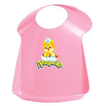 Нагрудник детский Папитто пластиковый Розовый 4313270