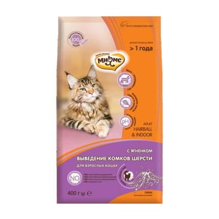 Сухой корм для кошек Мнямс Hairball & Indoor, для домашних, ягненок, 0,4кг