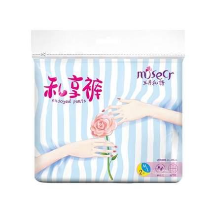 Трусики-прокладки женские Misecr послеродовые супер впитывающие, M-L, 2 шт.