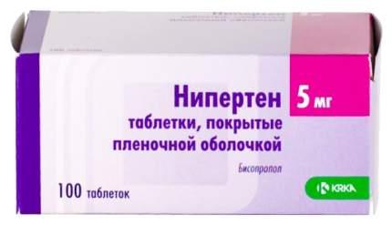 Нипертен таблетки 5 мг 100 шт.