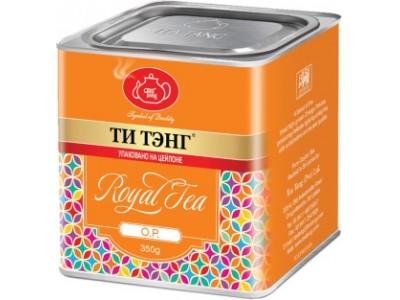 Чай весовой черный Ти Тэнг Royal Tea O.P. 350 г