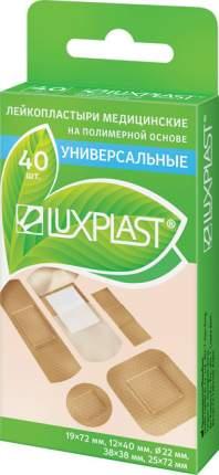 Пластырь Luxplast универсальный на полимерной основе в наборе 40 шт.