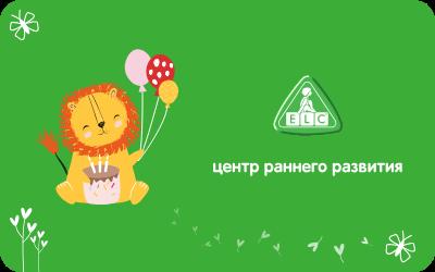 Подарочный сертификат магазина ELC - 1000 руб