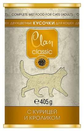 Консервы для кошек Clan Classic, кролик, курица, 405г