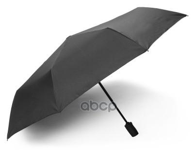 Зонт VAG Skoda Superb 000087600G9B9