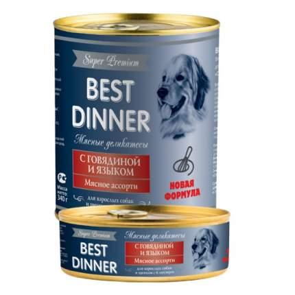 Консервы для собак Best Dinner Super Premium, говядина с языком, 100 г