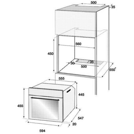 Встраиваемый электрический духовой шкаф Beko BCW15500X Silver