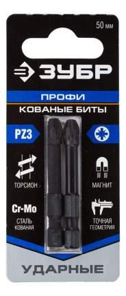 Бита PZ для шуруповерта Зубр 26023-3-50-S2