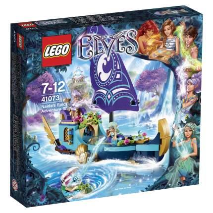 Конструктор LEGO Elves Корабль Наиды (41073)