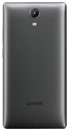 Планшет Lenovo Phab 2 PB2-650M Gray (ZA190012RU)