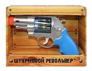 Револьвер штурмовой, со световыми и звуковыми эффектами