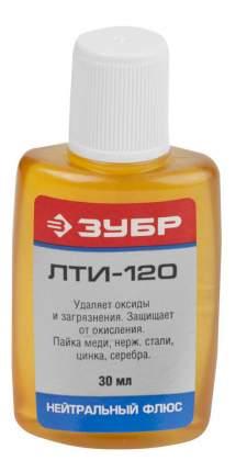 Флюс паяльный Зубр 55480-030