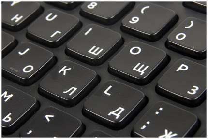 Комплект клавиатура и мышь Dell Wireless KM636