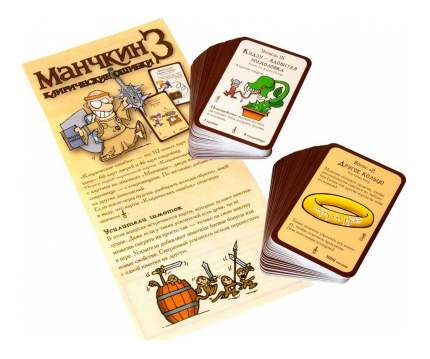 Дополнение к игре Манчкин 3. Клирические Ошибки (Munchkin 3. Clerical Errors)