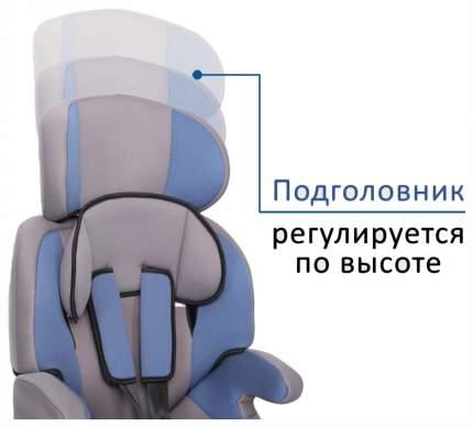 Автокресло ZLATEK Fregat группа 1/2/3, Blue (KRES0483)