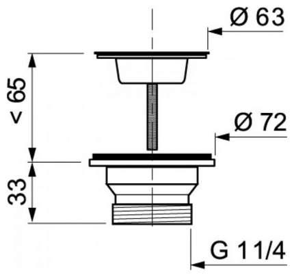Выпуск с нержавеющей решеткой D63 мм