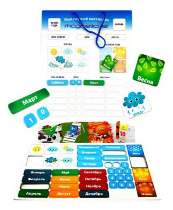 Интерактивный плакат MAGNETICUS Зайчик
