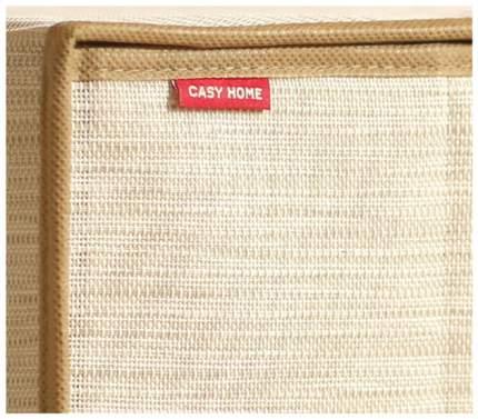 Короб для хранения Casy Home ВО-033 Бежевый