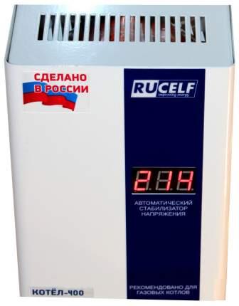 Однофазный стабилизатор RUCELF КОТЕЛ-400