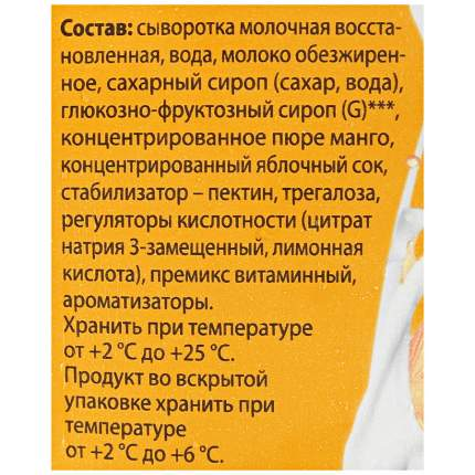 Напиток neo Мажитэль груша-манго 950 г
