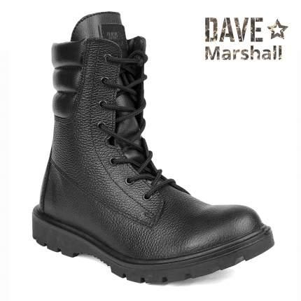 "Ботинки Dave Marshall Arsenal SB-8"" AL, черные, 43 RU"