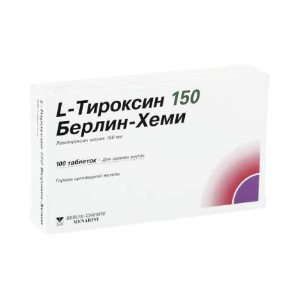 L-Тироксин 150 Берлин-Хеми таблетки 150 мкг 100 шт.
