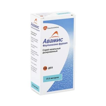 Авамис спрей назальный 27.5 мкг/доза 120 доз