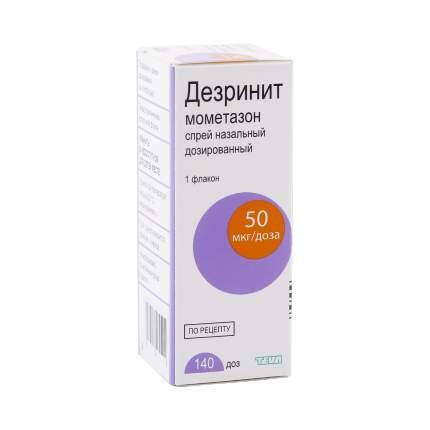 Дезринит спрей назальный 50 мкг/доза 18 г