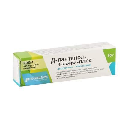 Д-пантенол-Нижфарм-Плюс крем 30 г