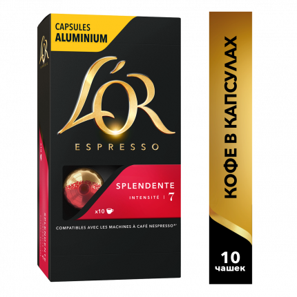 Капсулы L'OR Espresso Splendente для кофемашин Nespresso 10 капсул