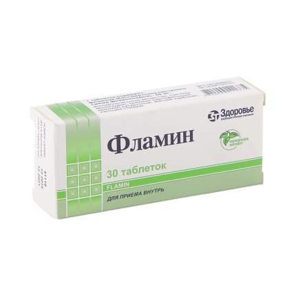 Фламин таблетки 50 мг 30 шт.
