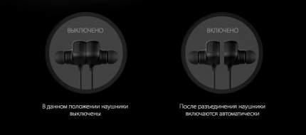 Беспроводные наушники QCY QCY 12 Black