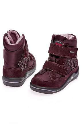 Ботинки Ricosta, цв.фиолетовый, 26 р-р.