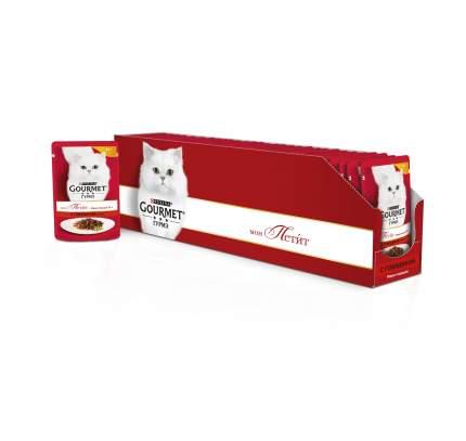 Влажный корм для кошек Gourmet Mon Petit, говядина, 30шт, 50г