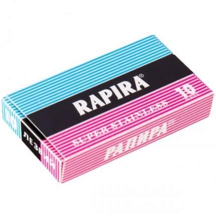 Острые двусторонние лезвия RAPIRA PREMIUM LUX для бритвенных станков
